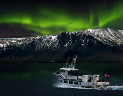 Islanda: Alla Scoperta dell'Aurora Boreale